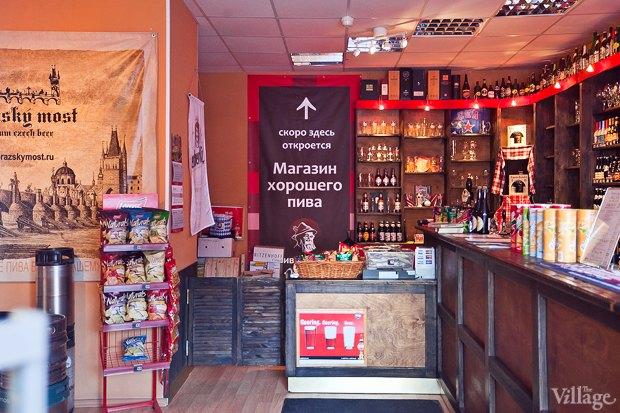 Все свои: Пивбар и магазин на «Пионерской». Изображение № 5.