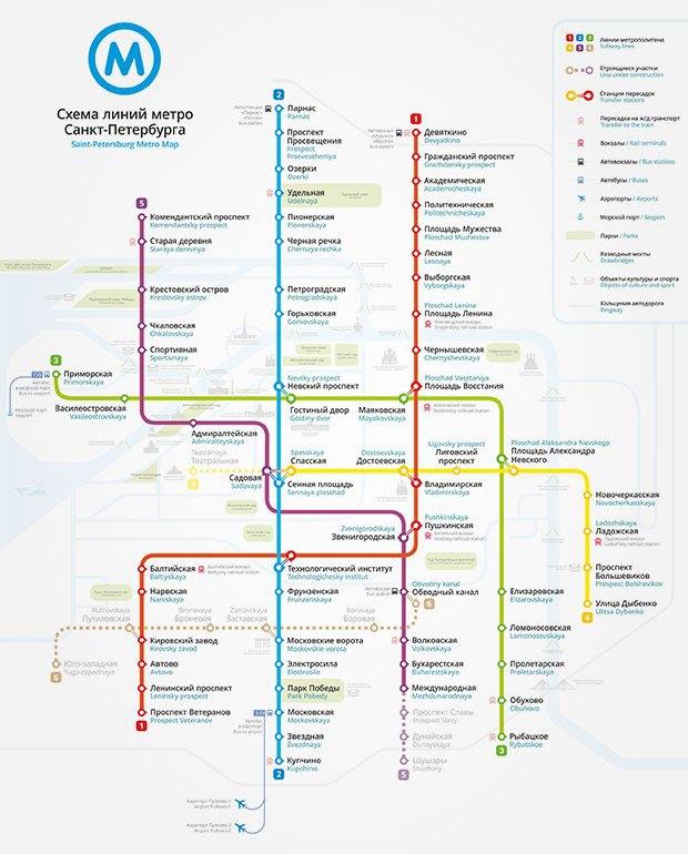Карты на стол: 11 альтернативных схем петербургского метро. Изображение №6.
