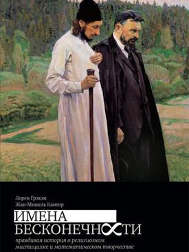Гид по ярмарке non/fiction: Что читать и что смотреть. Изображение № 10.