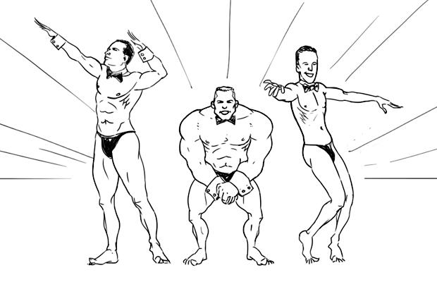 Как всё устроено: Мужской стриптиз. Изображение № 2.