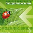 В киевских автобусах введут электронные проездные. Зображення № 1.