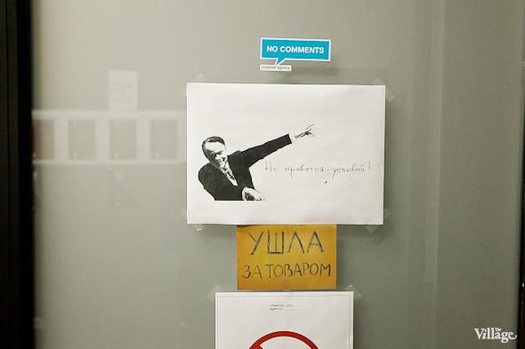 Офис недели (Петербург): No Comments. Изображение № 7.