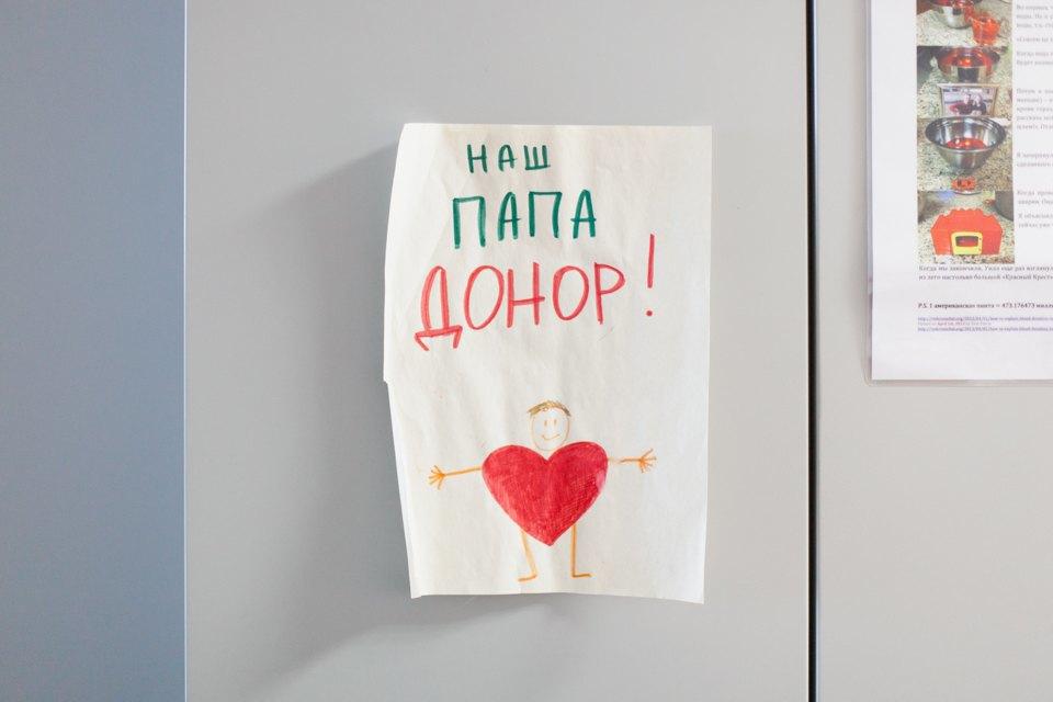 Как сдают кровь в Москве и что сней потом делают . Изображение № 25.