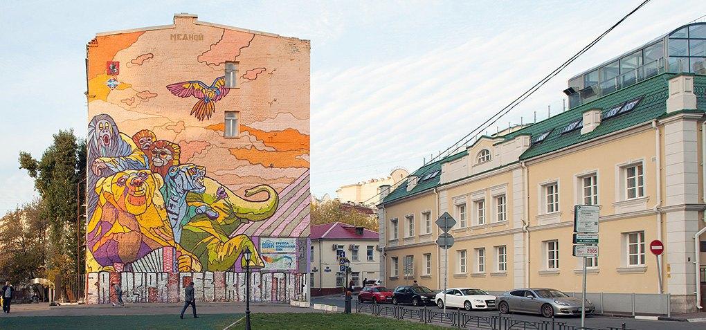 «Я не вижу доброты в их оскалах»: Что думают горожане о московском стрит-арте. Изображение № 15.