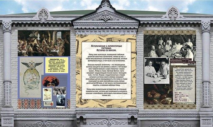 Уличные выставки в столицеРФ оформят ввиде фасадов исторических зданий