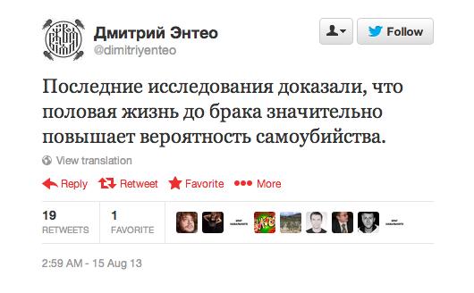 Утро в Москве: 15 августа. Изображение № 9.