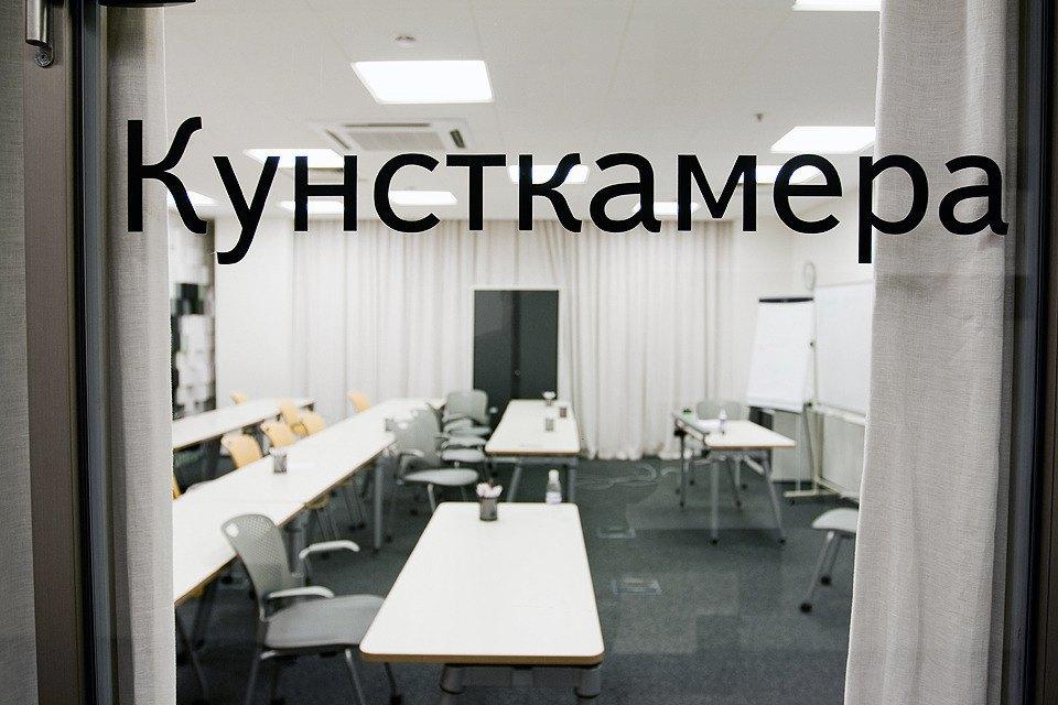 Кунсткамера, то есть зал для конференций.. Изображение № 26.