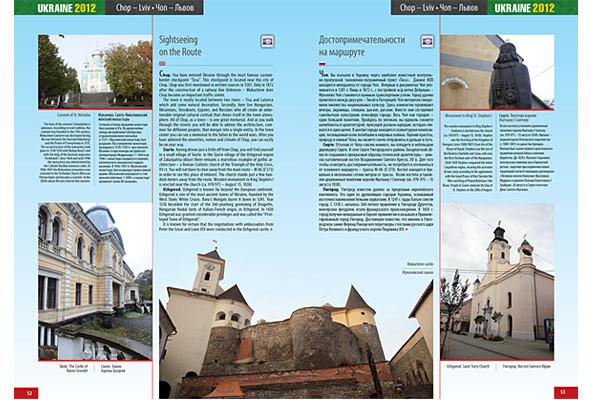 К Евро-2012 выпустили русско-английский путеводитель для автомобилистов. Зображення № 3.