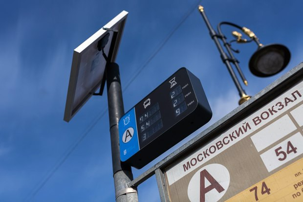 Как работают транспортные табло на солнечных батареях. Изображение № 3.