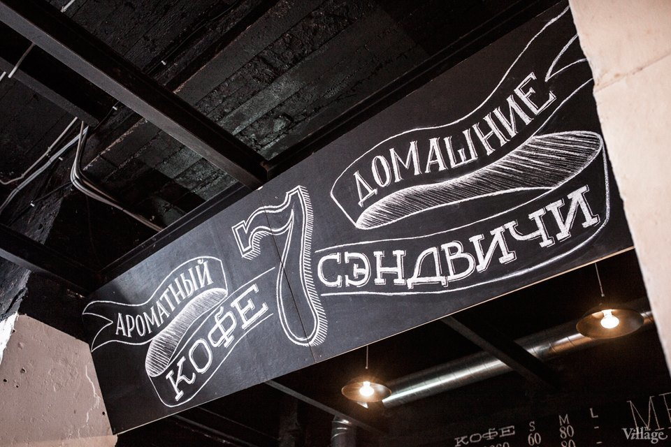 Еда на Artplay: 8 кафе иресторанов. Изображение № 39.
