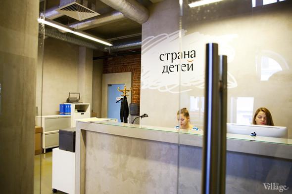 Офис недели (Москва): «Страна детей». Изображение № 1.