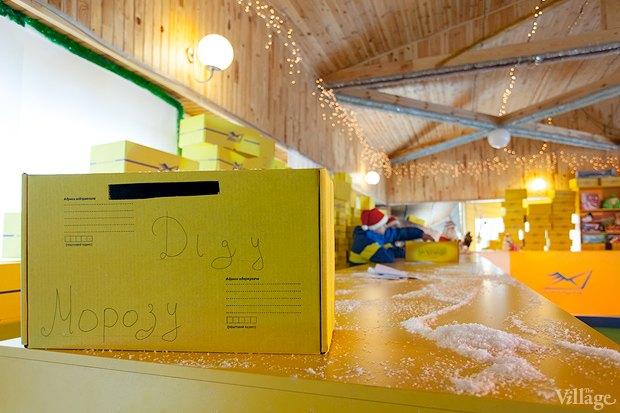 Wish List: Что дети заказывают Деду Морозу. Зображення № 4.