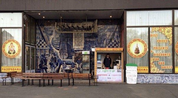 Кофейня Robusta открыла летний филиал на Петровской набережной. Изображение № 2.