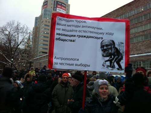 Прямая трансляция: Митинг «За честные выборы» на проспекте академика Сахарова. Изображение № 22.