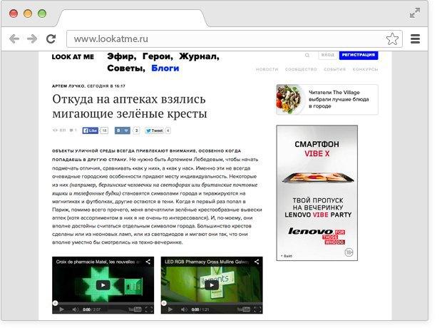 «Как наказать Путина», 20 способов убежать от реальности и поиски пропавшего Boeing. Изображение № 5.
