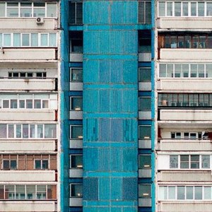 События недели: Урбанистический форум, британское кино и живопись Гребенщикова. Изображение № 6.