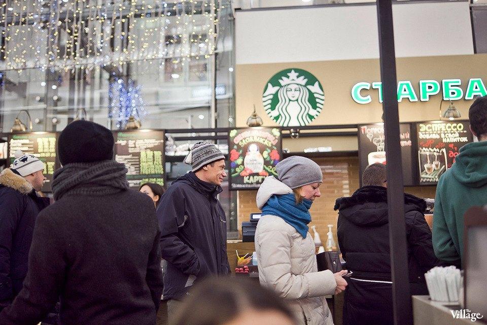 Люди в городе: Первые посетители Starbucks вСтокманне. Изображение № 11.