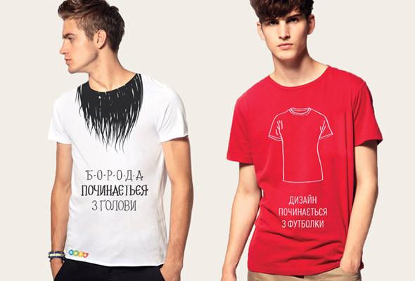 Определен победитель интернет-голосования за логотип Киева. Зображення № 25.