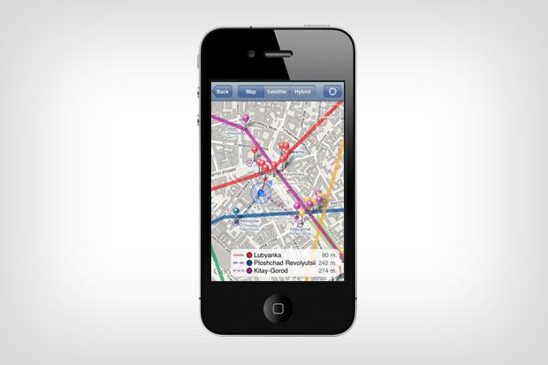 Как на ладони: 12 iPhone-приложений для Петербурга. Изображение № 8.