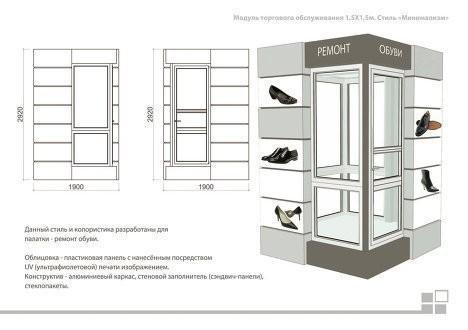 Изображение 9. В Москве представлен проект типовых торговых палаток.. Изображение № 10.