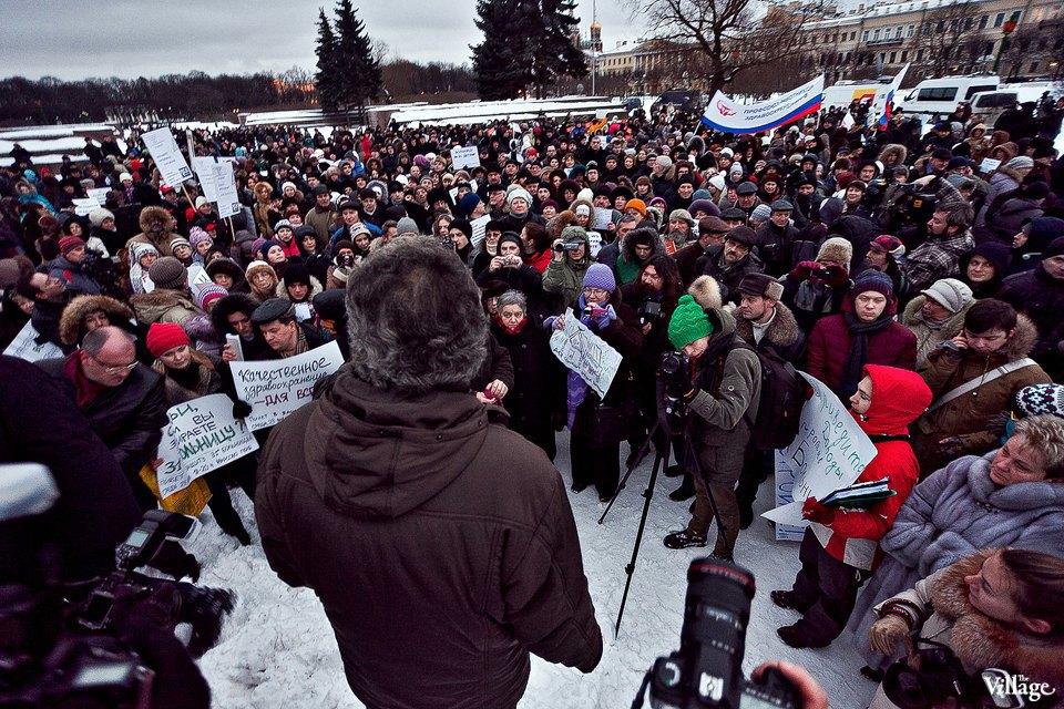 Фоторепортаж: митинг взащиту Городской клинической больницы №31. Изображение № 1.