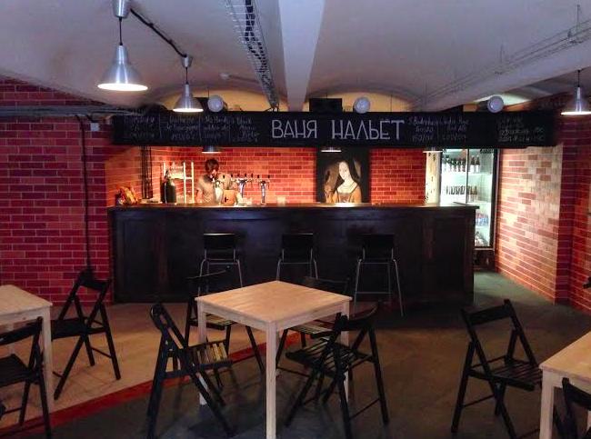 На «Красном Октябре» открылся бар скрафтовым пивом «Ваня нальёт». Изображение № 1.