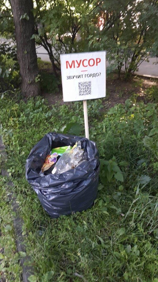 Жители Кировского района устроили «мусорные пикеты». Изображение № 4.