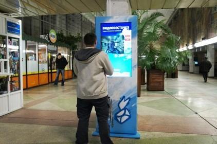 С вокзалов теперь можно отправлять «Видеовесточки». Изображение № 3.