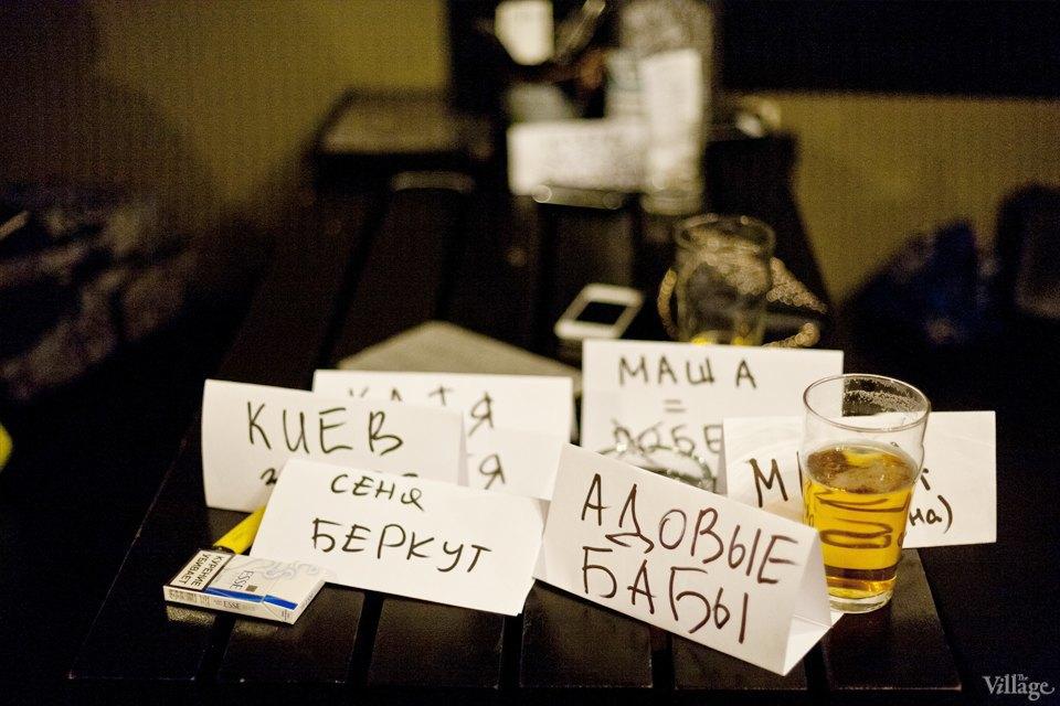 Дали по шарам: Кто игде играет вбир-понг вМоскве. Изображение № 2.