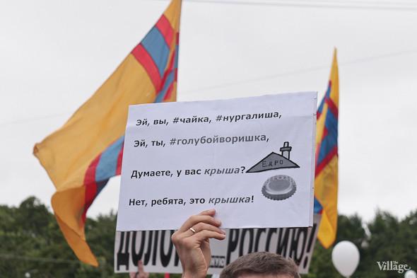 Фоторепортаж (Петербург): Митинг и шествие оппозиции в День России . Изображение № 28.