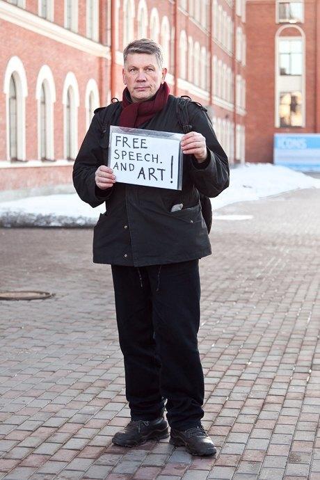 Люди в городе: Первые посетители выставки Icons в Петербурге. Изображение № 25.
