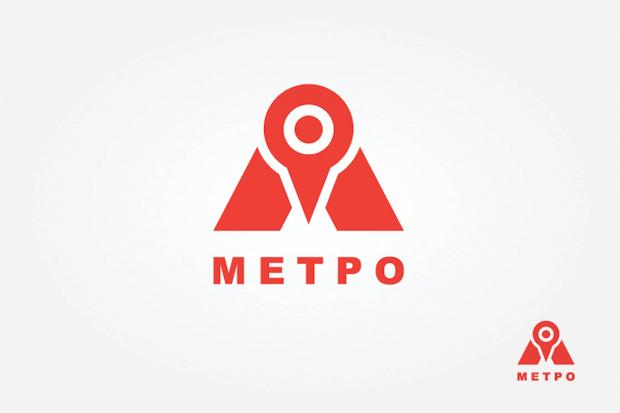 Проект DesignContest проводит конкурс на новый логотип столичного метро. Изображение № 1.