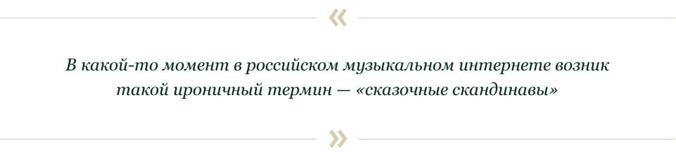 Александр Горбачёв и Борис Барабанов: Что творится в музыке?. Изображение № 97.