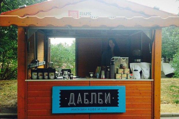 17 кафе-киосков наВДНХ,  две новых кофейни Double B, киоск «Кофе поинт», сервис доставки арбузов. Изображение № 1.