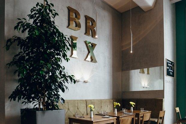 На Пятницкой открылся винный бар Brix II. Изображение № 1.