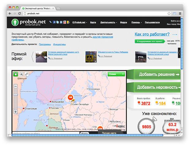 Улучшайзинг: Как гражданские активисты благоустраивают Петербург. Изображение №5.