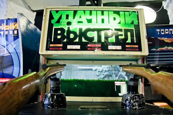 Музей советских игровых автоматов открылся на новом месте. Изображение № 14.