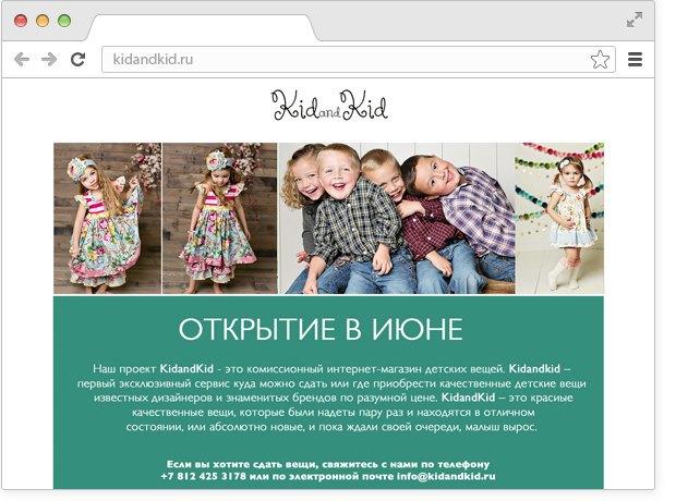 Комиссионные Интернет Магазины Брендовой Одежды
