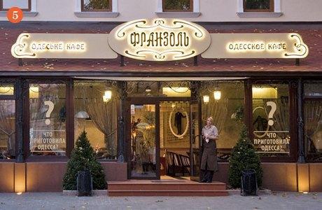 Выход в город: 3прогулочных маршрута по Одессе. Изображение № 26.