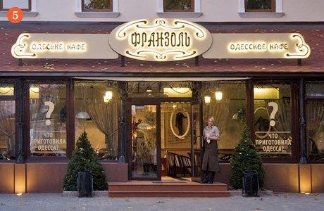 Выход в город: 3прогулочных маршрута по Одессе. Зображення № 26.