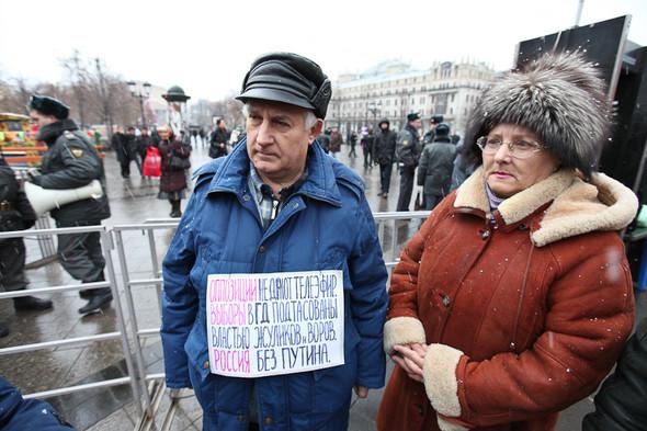 Фоторепортаж: Митинг против фальсификации выборов. Изображение № 3.