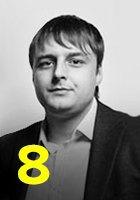Рейтинг успешных молодых предпринимателей России: 2013. Изображение № 8.