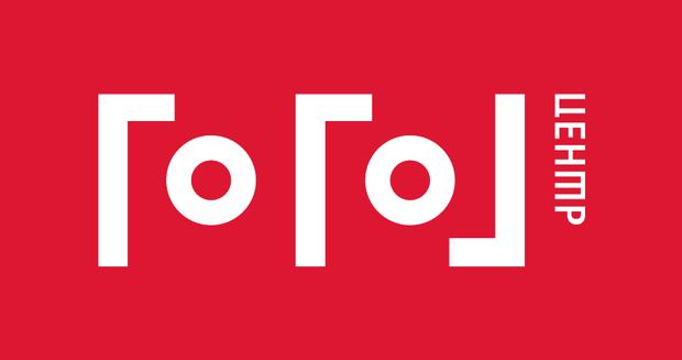 «Гоголь-центру» придумали логотип. Изображение № 1.