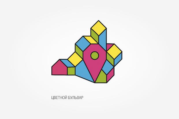 Московским районам и улицам придумали логотипы. Изображение №9.