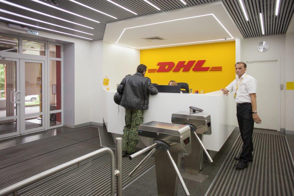 Как работают в DHL. Изображение № 6.