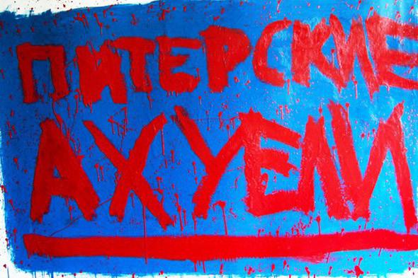 Автор: Кирилл Шаманов. Изображение № 5.