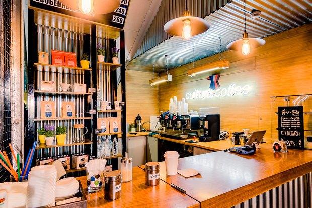 Вьетнамская кухня в Pho, четвёртое кафе «Рецептор», кофейня Cultura Coffee. Изображение № 4.