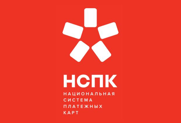 Логотипом национальной платёжной системы стала денежная звезда. Изображение № 1.