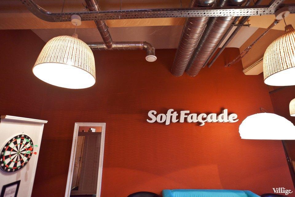 Офис недели (Петербург): SoftFacade. Изображение № 2.