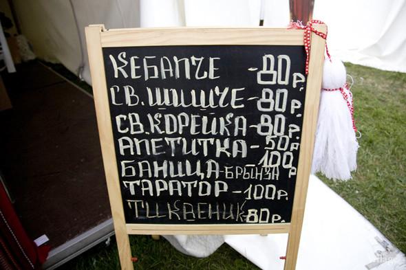 В шатре ресторана «Баба Марта» можно было попробовать супы «Таратор», «Тыквенник» и несколько национальнх блюд из мяса, приготовленных на огне. Изображение № 41.